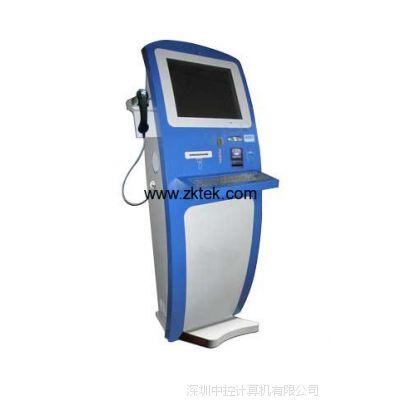 安防 医疗 自助服务终端设备 kiosk移动缴费机终端 自动缴费