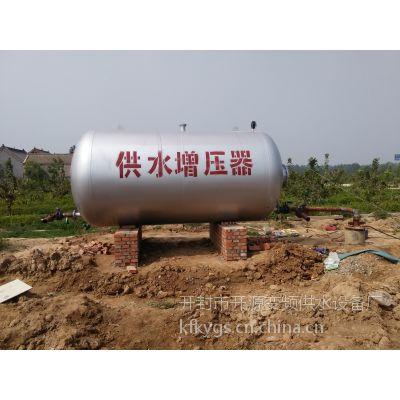 供应中牟无塔供水13513787251压力罐、水罐、变频无负压供水设备