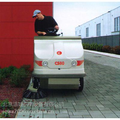 comac大型清扫车CS110,高美无尘扫地车,驾驶式扫路车CS110