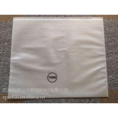 苏州厂家长期供应珍珠棉复PO膜袋