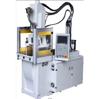 PLA专用注塑机人体骨骼螺丝专用立式注塑机55T医疗器械立式注塑机