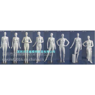 时装模特儿,模特衣架厂,假人模特批发