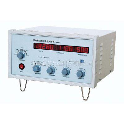 弱电解质解离常数测定仪厂家直销 NJSL-SLDL-I