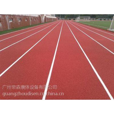 塑胶跑道、广州帝森(图)、塑胶跑道施工