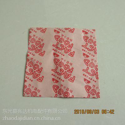 加工各种淋膜纸袋