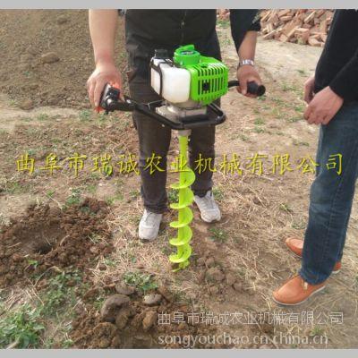 瑞诚B型 供应优质多功能挖坑机 新型新款 高效率挖坑机