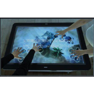 多点触目显示屏_多点触摸系统公司