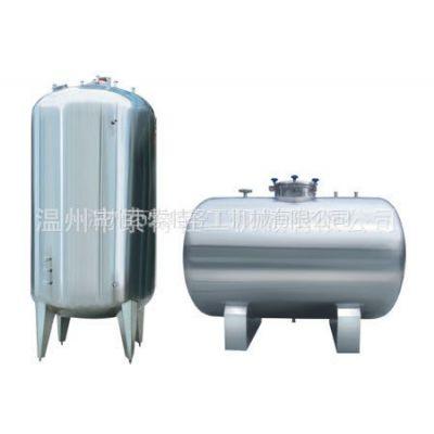 供应不锈钢储罐,化工库存处理设备不锈钢压力容器罐厂家直销(图)