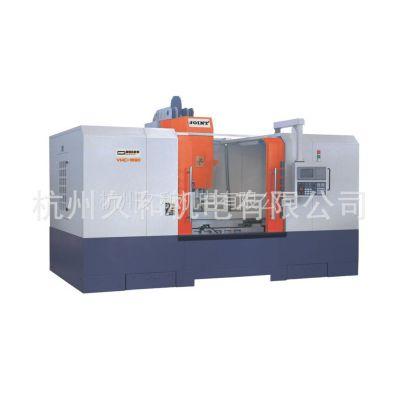 供应杭州、嘉兴、湖州、永康VMC1690立式加工中心