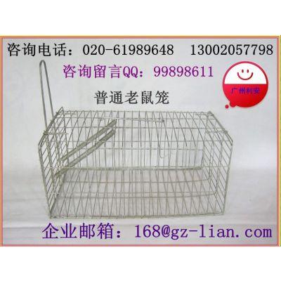 供应老鼠笼 捕鼠笼 捕鼠器
