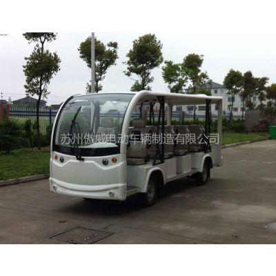 供应江苏苏州傲威11座电动旅游观光车,液压助力转向系统