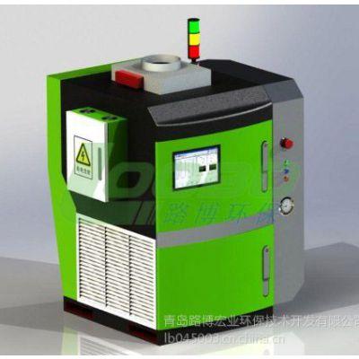 供应LB-JY系列有机废气净化一体机