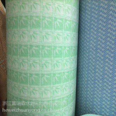 供应多种颜色 花纹 克重 材质无纺布 无纺擦布、清洁抹布、PU皮革水刺布 水刺无纺布