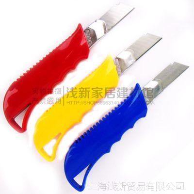 浅新家居 优质型裁纸刀 美工刀 壁纸刀(粗型) 工具刀 铅笔刀