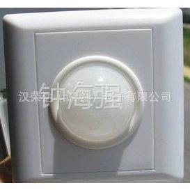 厂家供应-人体红外线感应智能灯/红外线楼梯灯/嵌入式LED感应灯