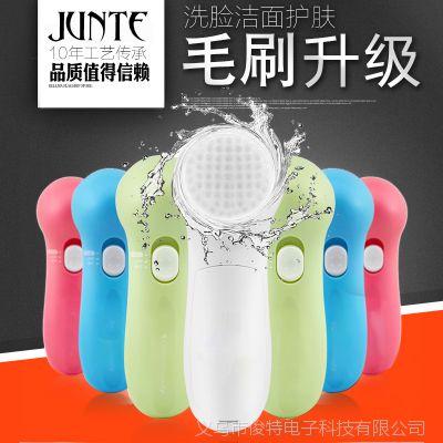 脸部美容仪 五合一电动洗脸仪 洁面仪 按摩仪美白震动刷护理器