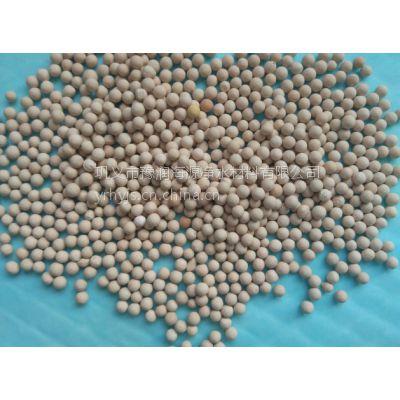 山西13xapg分子筛|阳泉空分专用13xapg分子筛厂家|-豫润海源