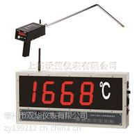 W500壁挂式熔炼测温仪