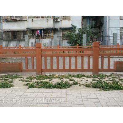 成都兴垒公司仿木栏杆表面造型21
