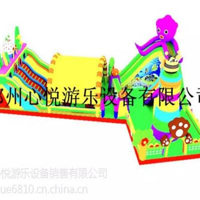 四川大章鱼组合充气滑梯/心悦小蜜蜂充气攀岩城堡乐园/儿童pvc冲气跳床厂家/新品冲气玩具包