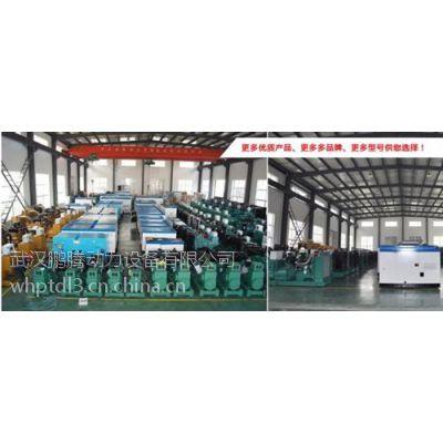 硚口发电车|武汉发电车采购|上柴发电车租赁