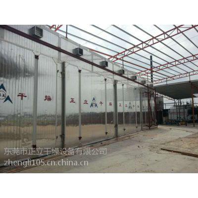 空气能热泵木材烘干机,烘干机厂家专业生产