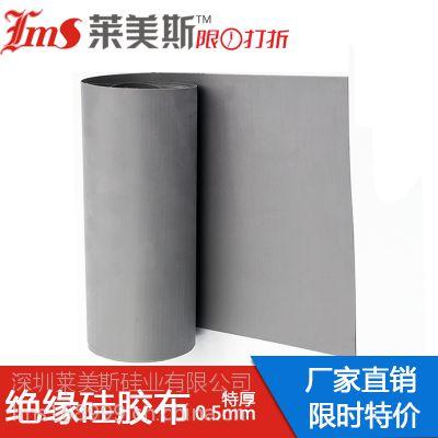 厂家直销硅胶布 矽胶布 导热矽胶布 绝缘矽胶布 LED导热硅胶布