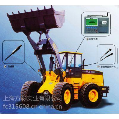 柳州8吨铲车电子秤 装载机改装电子秤