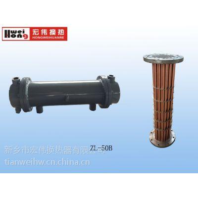 供应水油管壳式换热器
