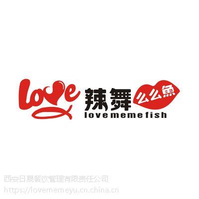国民石锅鱼快餐加盟哪家好?辣舞么么鱼四季盈利好项目