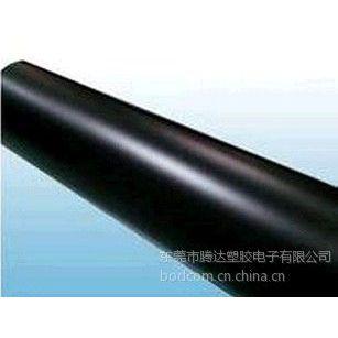 供应(康隆鑫KLX FRPC-1870 无卤阻燃PC薄膜)