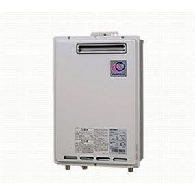 供应高木燃气热水器20升室外机GS-2000W-1