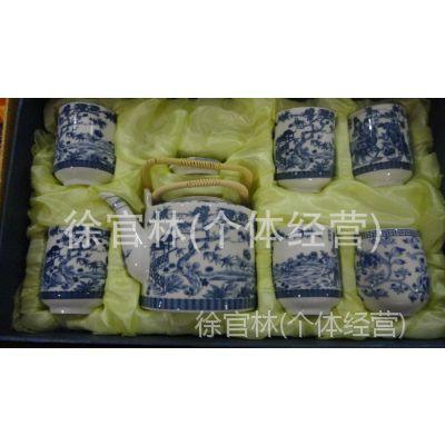 专业供应 景德镇陶瓷茶具 凉水壶青花茶具 套装 日用套装用品