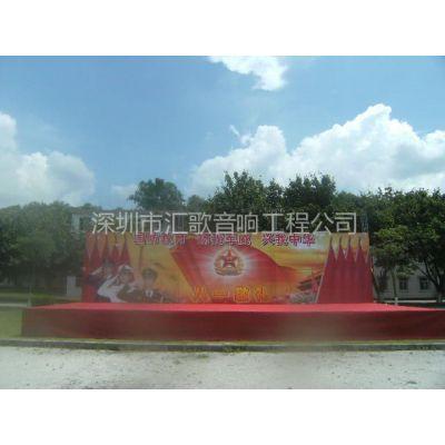 供应深圳汇歌专业音响灯光舞台租凭13430471017廖勇罗湖 清水河、翠竹、东湖、东晓和莲塘