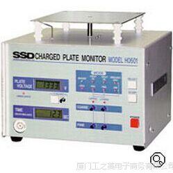 日本西西蒂(SSD)H0601靜電消除效能量測器