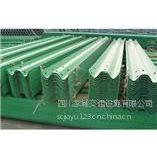供应加工出售Q235材质公路工程用波形梁钢护栏板价格15982481758四川家域交通设施有限公司