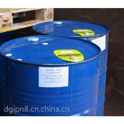光固化UV树脂 UV弹性树脂宇恒化工