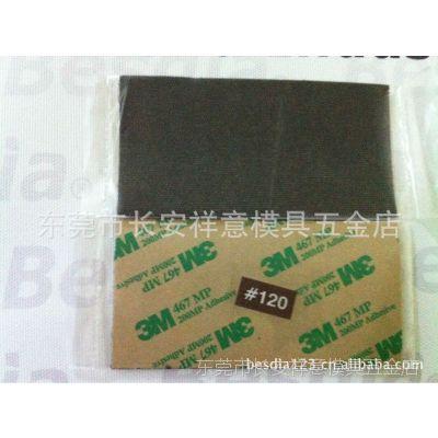 进口网状钻石砂布|besdia|BEST一品钻石布|钻石树脂砂布