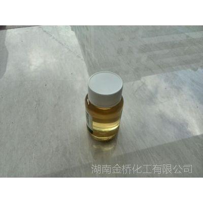 油胺聚氧乙烯(02)醚 Fentacare O02