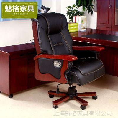 魅格办公家具办公真皮椅可躺总裁椅实木皮油漆大班椅老板椅子