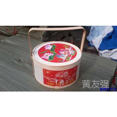 新款月饼包装竹篮 竹盒 工艺精美 质量保证 18006724349