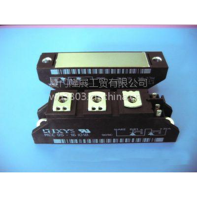 全新IXYS可控硅MCC26-12io1B艾赛斯MCD26-12io1B