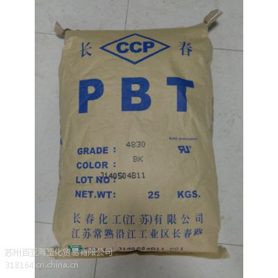 阻燃 耐高温PBT/台湾长春/1100-630S 增强级 注塑级 塑料厂家