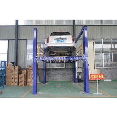 淳安县升降机厂家 垂直升降类停车设备现场图片及运行过程 举升液压升降台