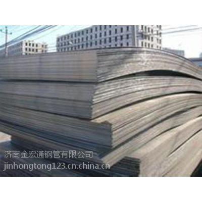 压型钢板规格|揭阳钢板|金宏通行业领先(在线咨询)