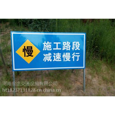 吕梁交通指示标牌厂家直销 吕梁厂区、小区限速标牌价格