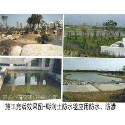 江阴膨润土防水毯厂家,宜兴膨润土防水毯