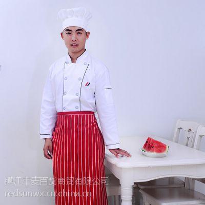 酒店厨师服长袖厨师工作服秋冬装 厨房厨师长服装后厨制服秋冬装