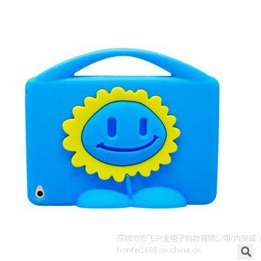 俊奇Jun-Q30 ipad mini4 平板电脑保护套硅胶保护套向日葵定制批发OEM/ODM