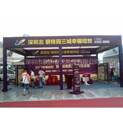 供应深圳舞台背景架/桁架展位/户外帐篷搭建租赁